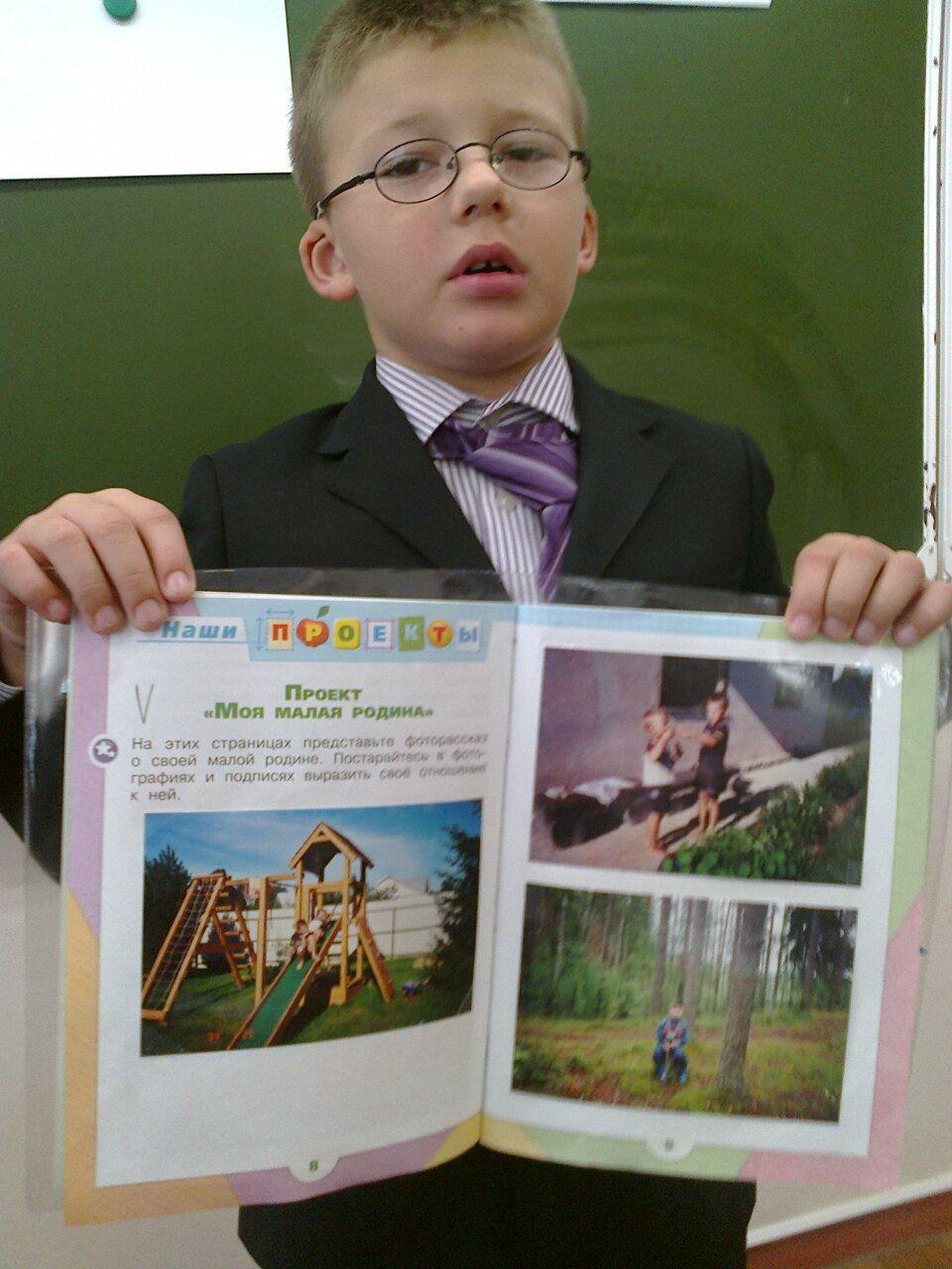 Экономика 10-11 класс иванов скляр читать онлайн