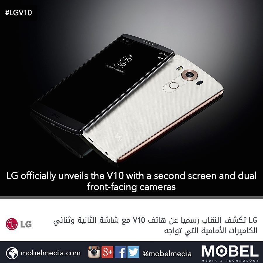 #LG officially unveils the #V10 with a second screen & dual front-facing cameras