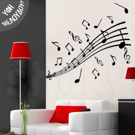 wall sticker music by sticky with images music room on simply wall street id=91399