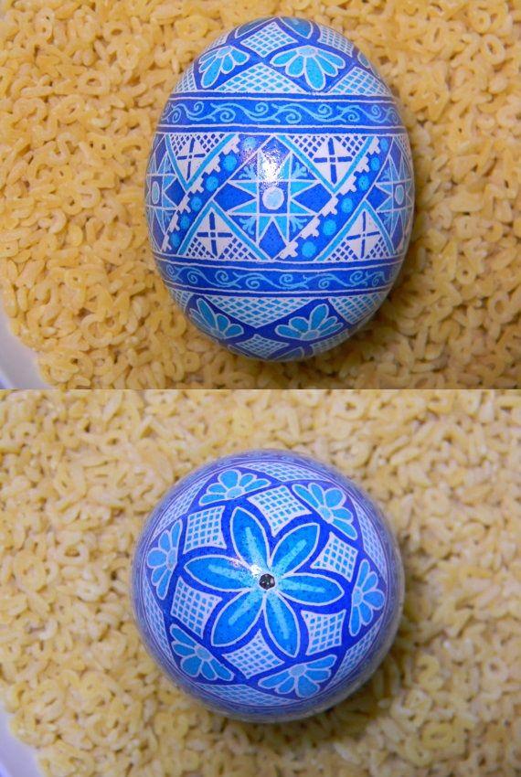 Barylka Design in Blue Ukrainian Egg - Psyanky