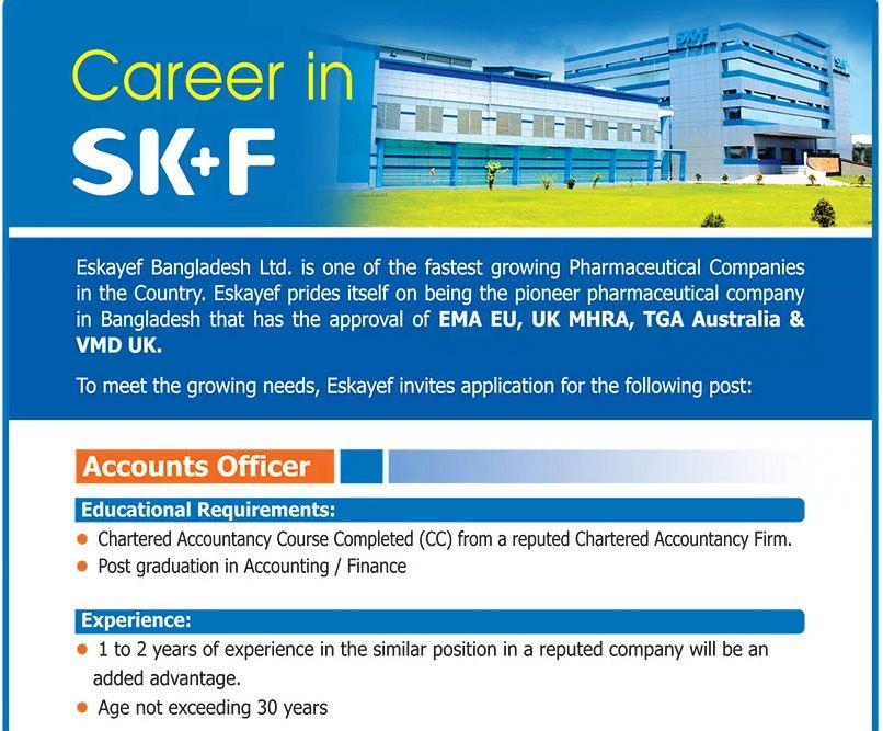 Eskayef Bangladesh Limited Position Accounts Officer