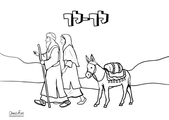 Free Downloads | Free coloring pages, Coloring pages, Torah