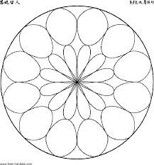 Hacer Una Mandala