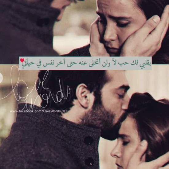 اجمل صور وصور حب مكتوب عليها عبارات رومانسية وكلام حب موقع مصري Quotes For Book Lovers Love Words Book Qoutes