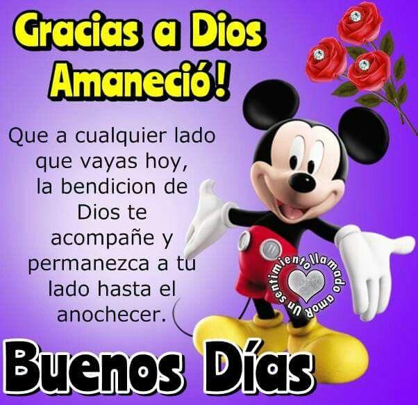Buenos Dias Gracias A Dios Amanecio Frases Graciosas De Buenos Dias Buenos Dias Cristianos Imagenes De Abrazos Tiernos