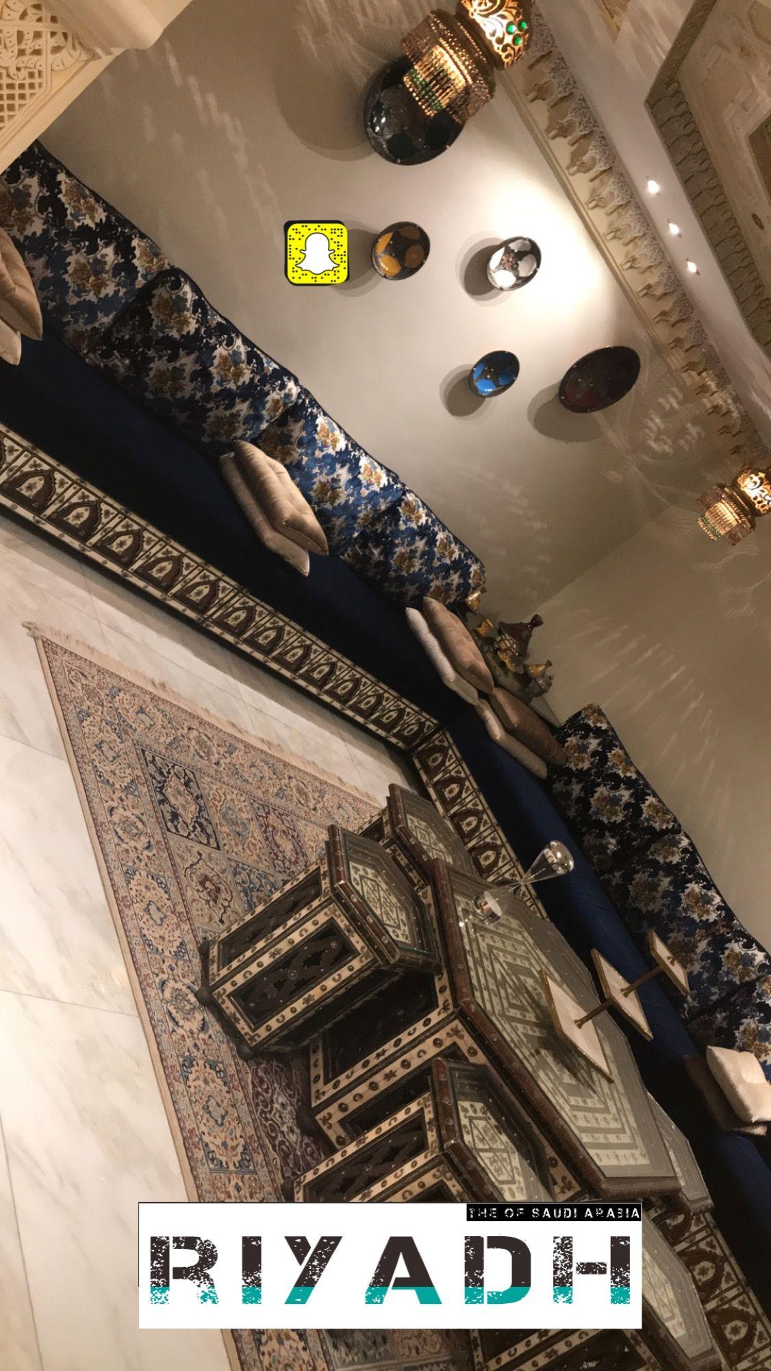 Pin By Loa Loaa On تفصيل كنب Moroccan Living Room Indian Living Room Design Moroccan Home Decor