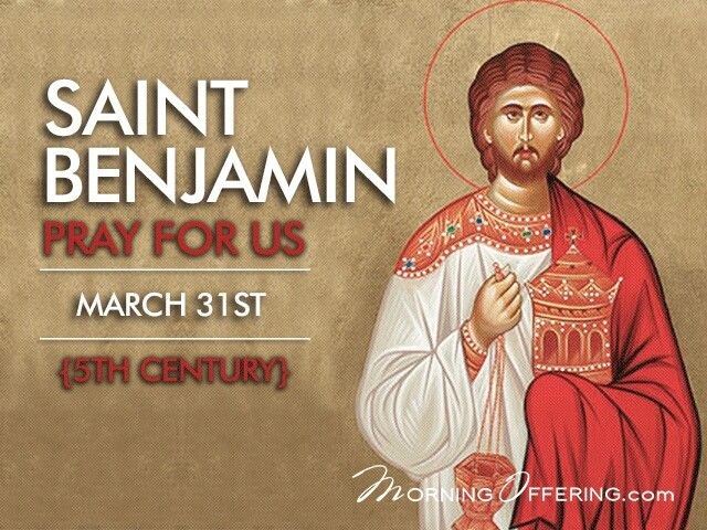 Image result for saint benjamin