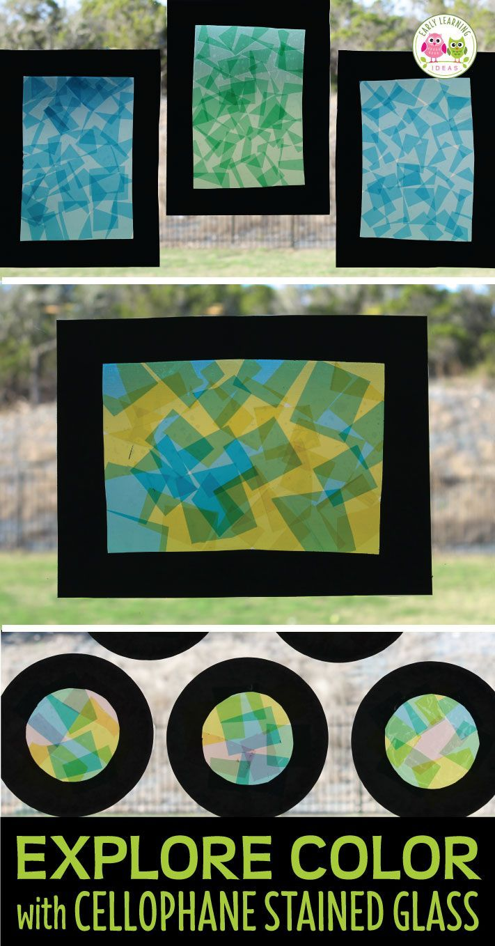 Cellophane Stained Glass Craft for Kids: An Exploration of Color ...