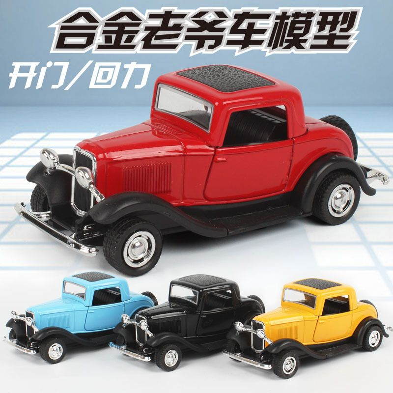 Click to Buy << Random one piece Mini Pull Back vintage car Model ...