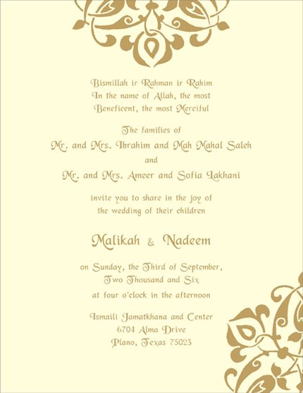 Nikah Invitation Letter To Put In White Envelope With Stamp On It - Nikkah invitation template