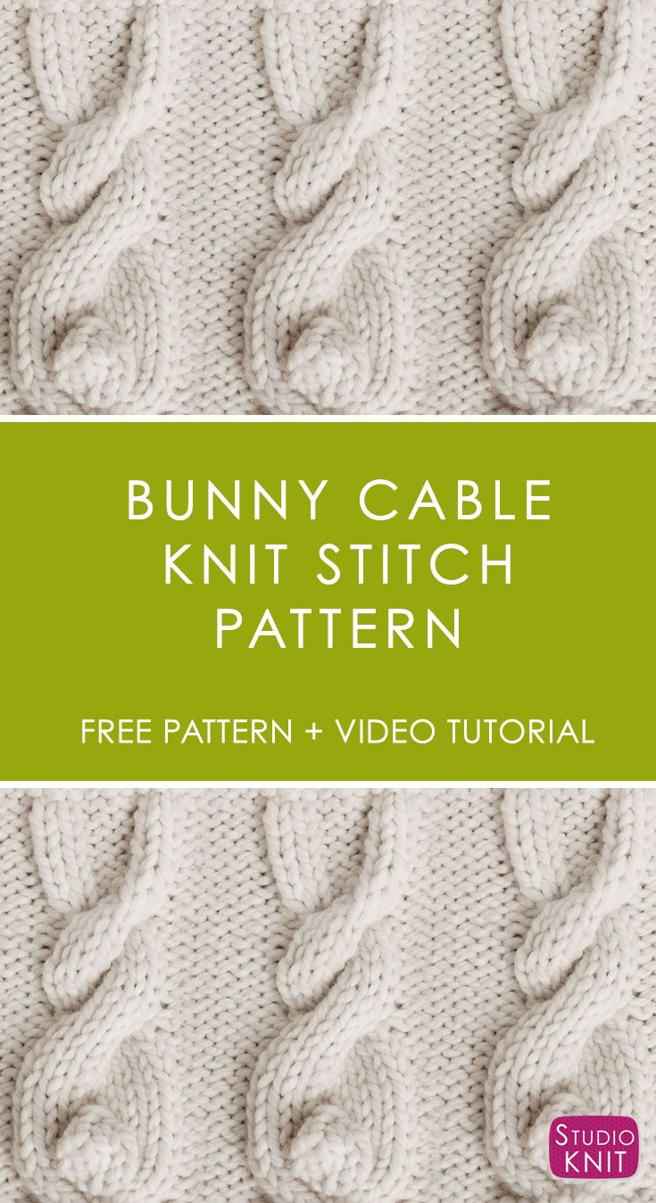 787588bfba How to Knit a Bunny Cable Knit Stitch Pattern with Free Knitting Pattern +  Video Tutorial by Studio Knit via  StudioKnit