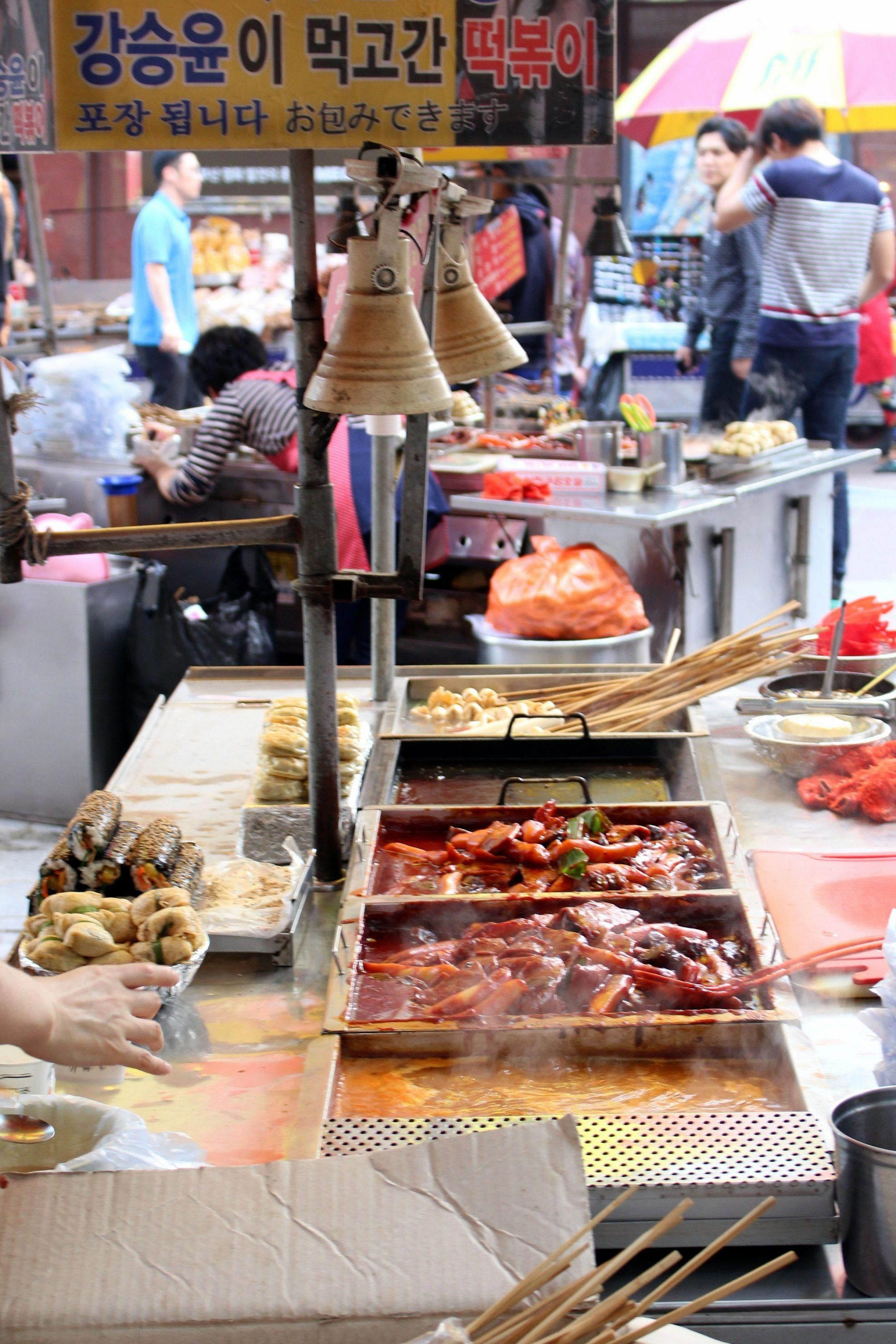 Street Food In Busan South Korea One Of The Things You Must Eat In South Korea Fashioninkorea South Korean Food Street Food Korean Dishes