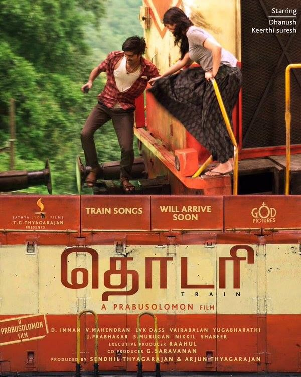 Thodari 2016 Tamil Movie Songs Mp3 Download Starmusiq Download Link Http Songspklive In Thodari 2016 Tamil Songs Mp3 Movie Songs Songs Tamil Movies