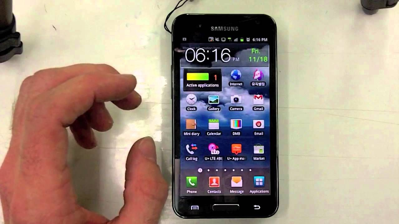Stock Rom Samsung Galaxy S2 HD LTE (SHV-E120K) (4 4 4) (E210KKTUKOB1