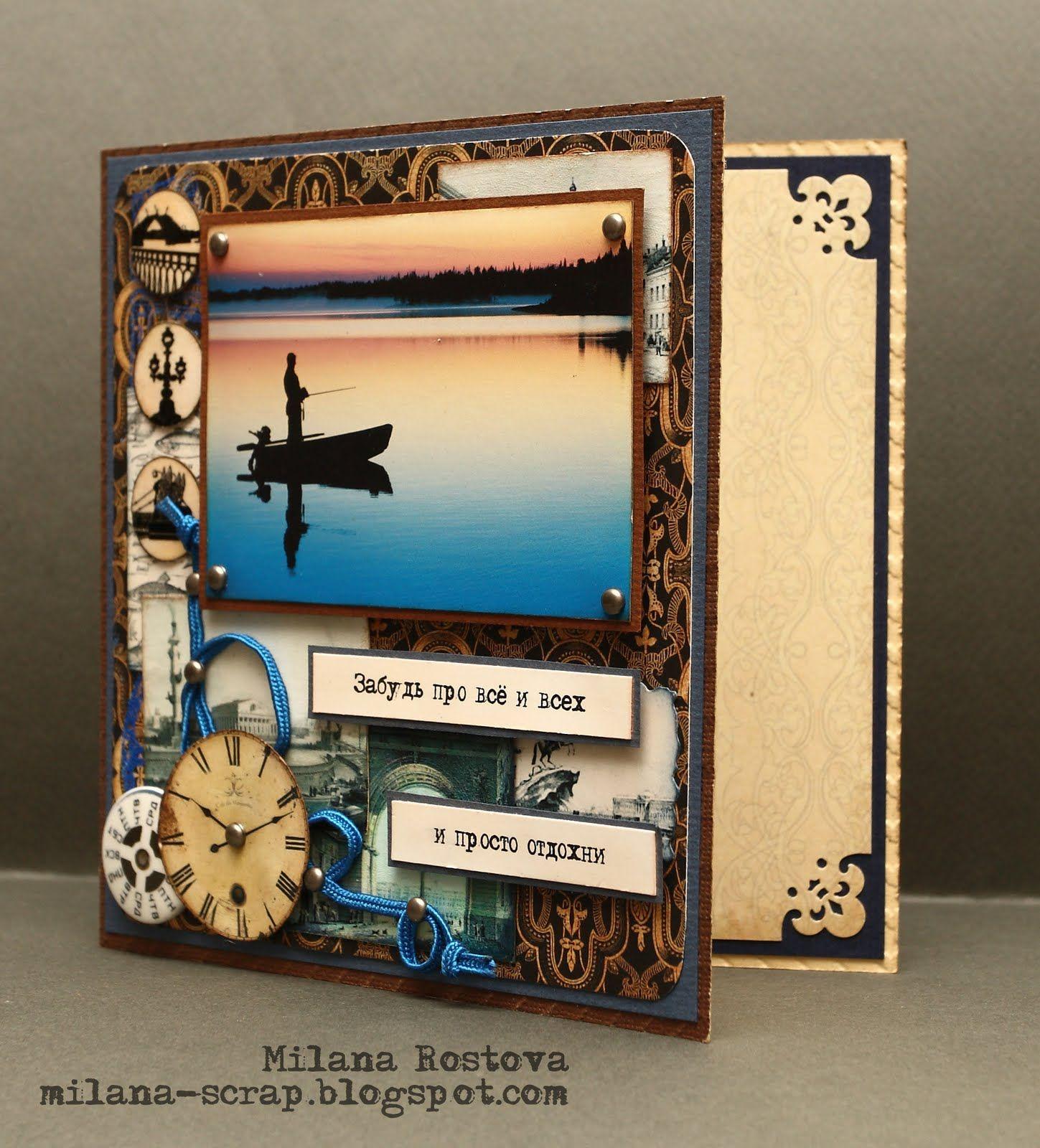 Дизайнерское оформление открытки к юбилею мужчины, учителю