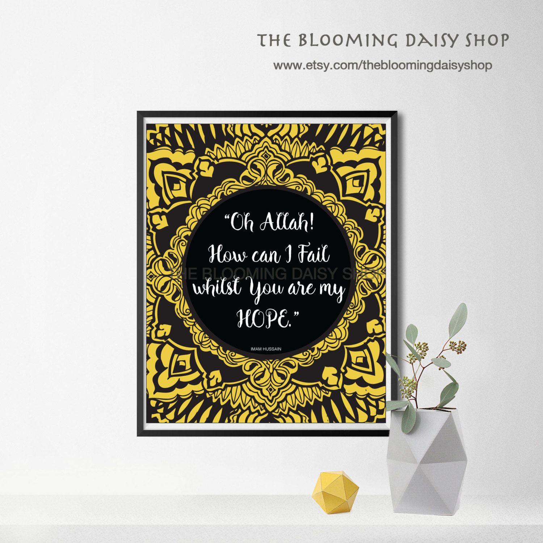 Islamic Wall Art-Islamic Prints-Islamic Printable-Hope ...