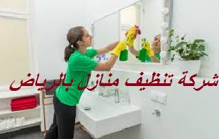 Pin By السفير السريع On اسعار شركة تخزين اثاث بالخبر