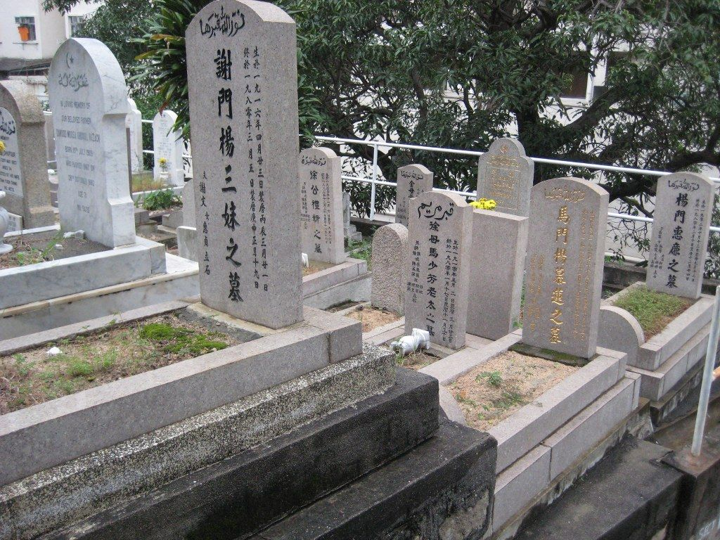 A Graveyard in Japan | Social Media | Muslims in Japan