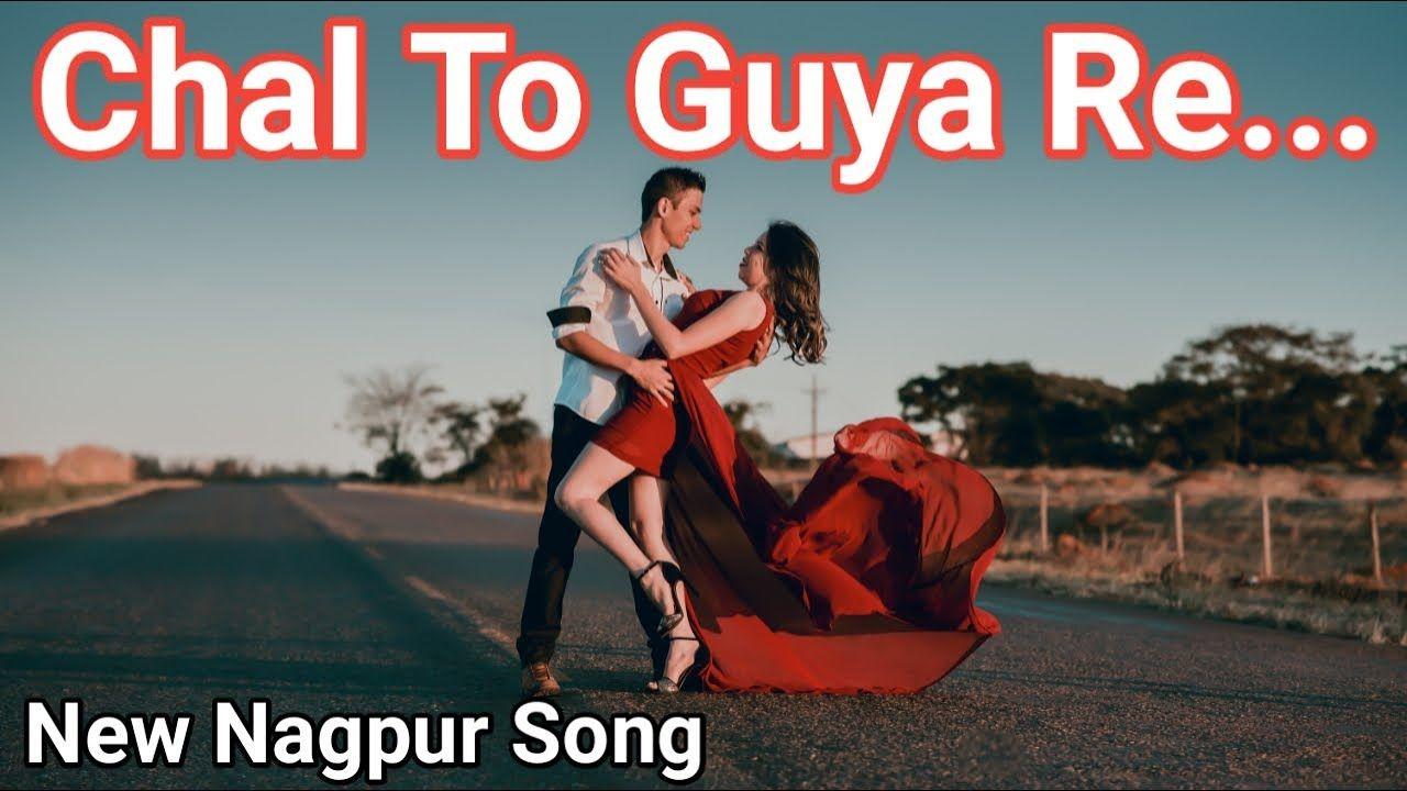Chal To Guya Re New Nagpuri Song Aama Bagecha Nagpuri Song In 2020 Songs Me Me Me Song News
