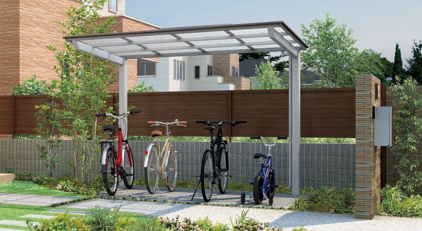 サイクルポート フーゴf ミニ インテリアアーキテクチャ 自転車 屋根 自転車置き場 おしゃれ