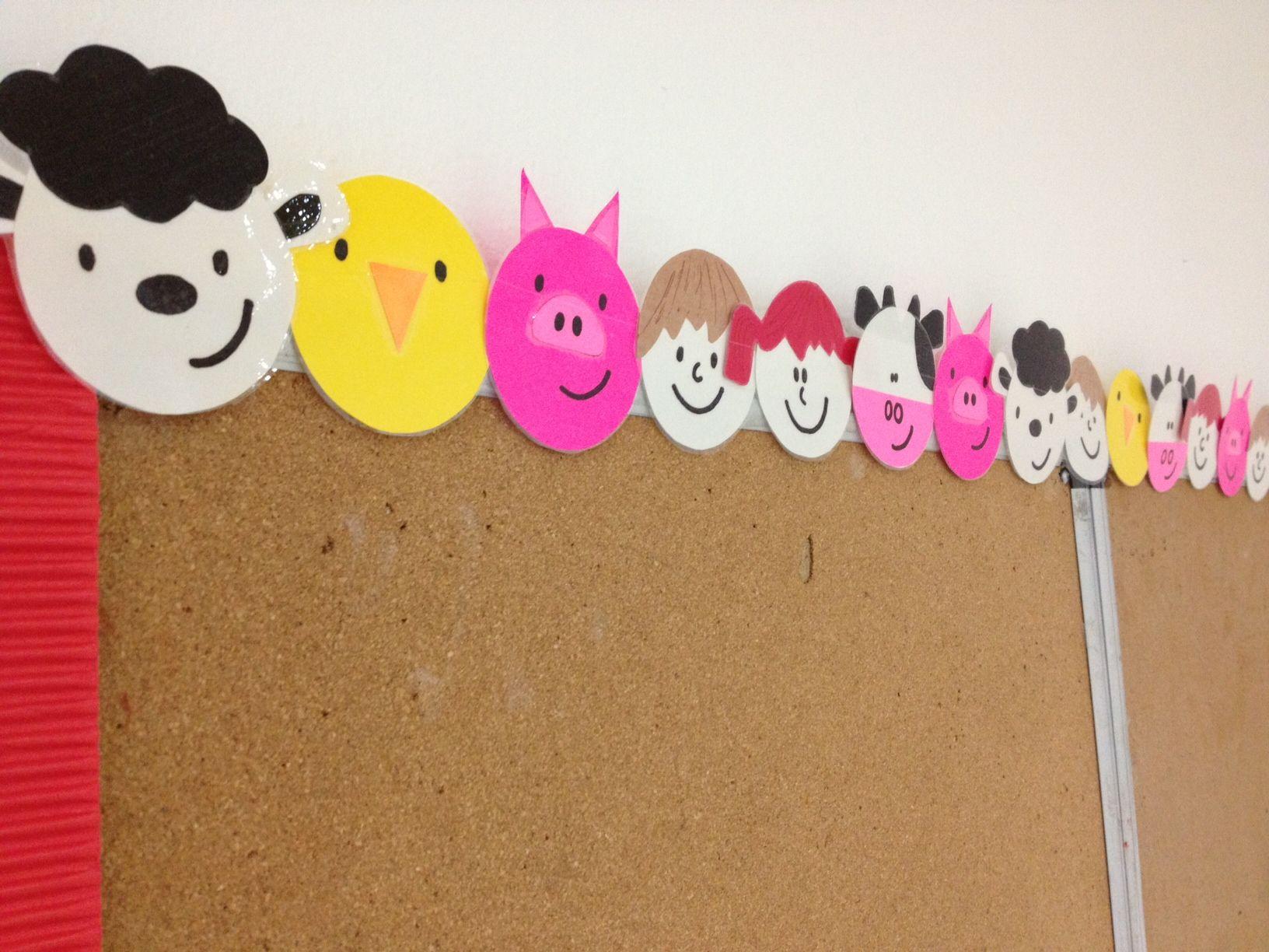 Farm Theme Decoration Classroom Decor Preschool Arts