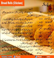 Image Result For Ramadan Recipes Urdu