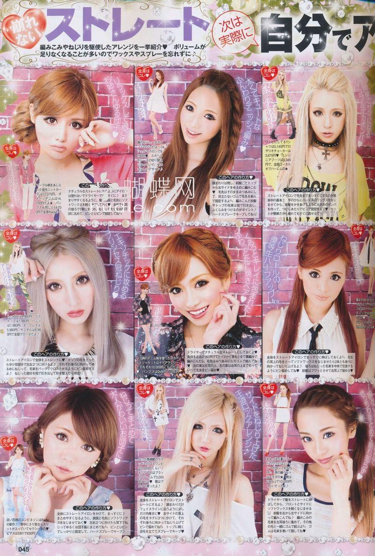 http://fuuka.warosu.org/data/cgl/img/0069/86/1374460284409.jpg