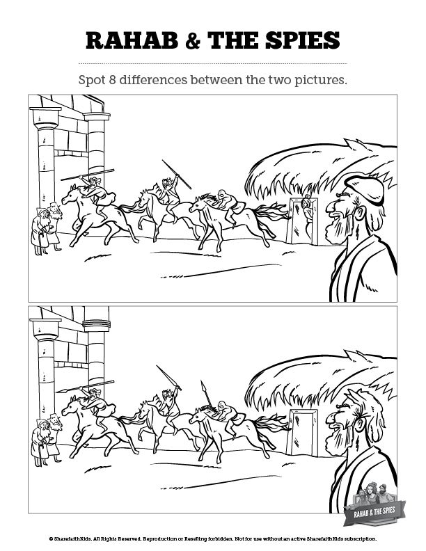 Joshua 2 The Story of Rahab Spot The Difference: Can your kids spot ...