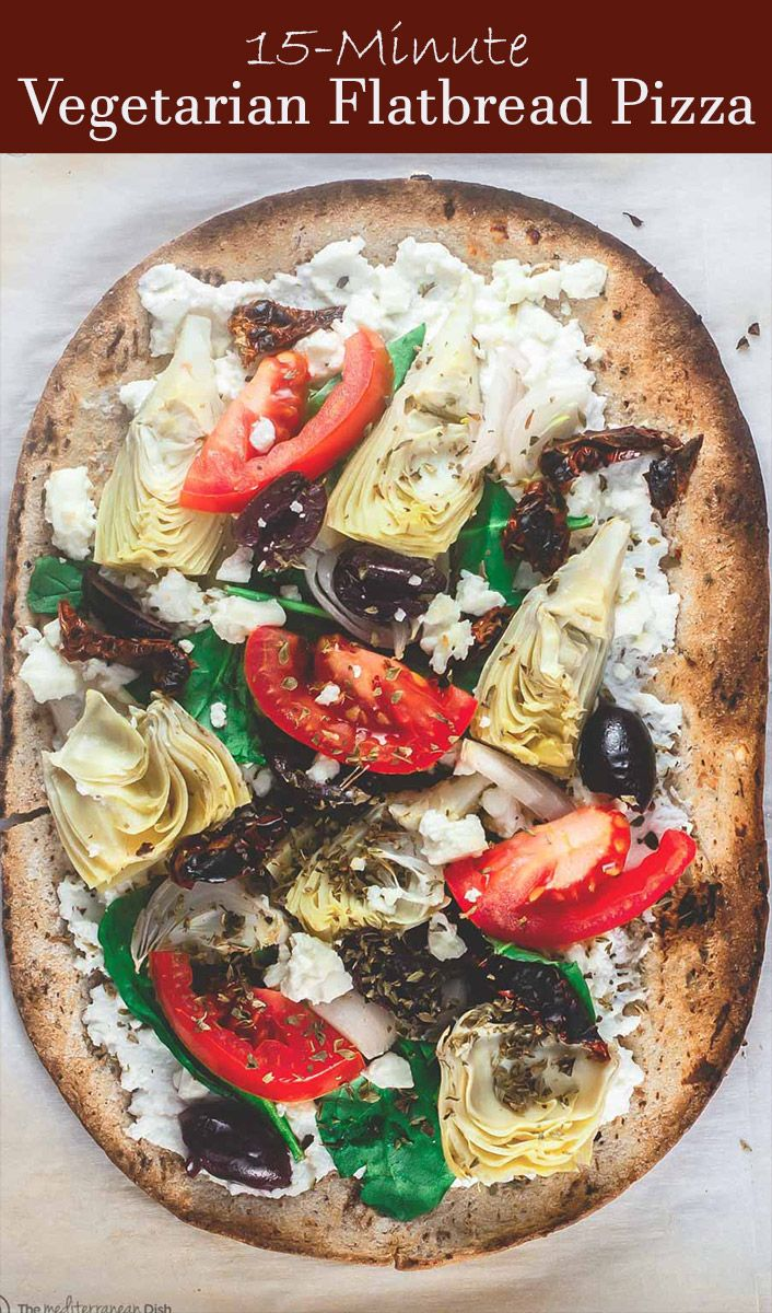 15-Minute Flatbread Pizza images