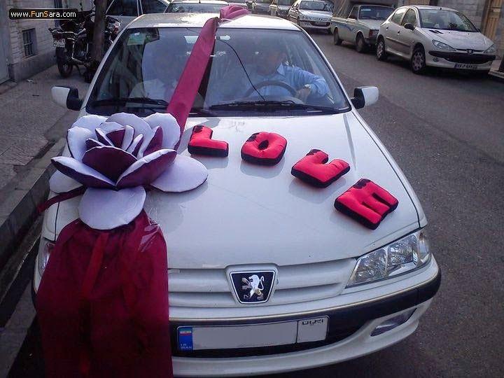 سيارات زفاف سيارات زواج Blog Car