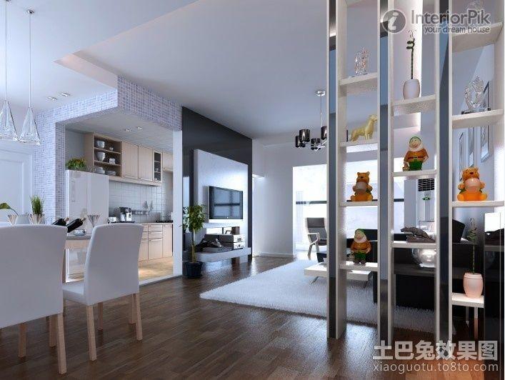 Shelfdividersdecoratedthelivingroomdesign 707×532 Brilliant Living Room Divider Design Decorating Inspiration