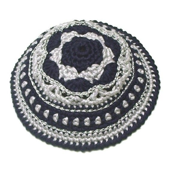 PATTERN for Festive Crochet Kippah (Yarmulke) 5.00 | Projects to Try ...