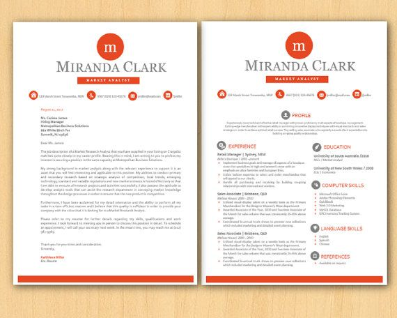 red circle initial modern microsoft word resume 1 u00262 by