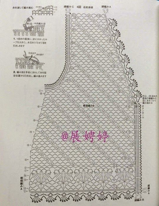 Crochet: pink vest | Crochet vests shells tunics dress | Pinterest ...