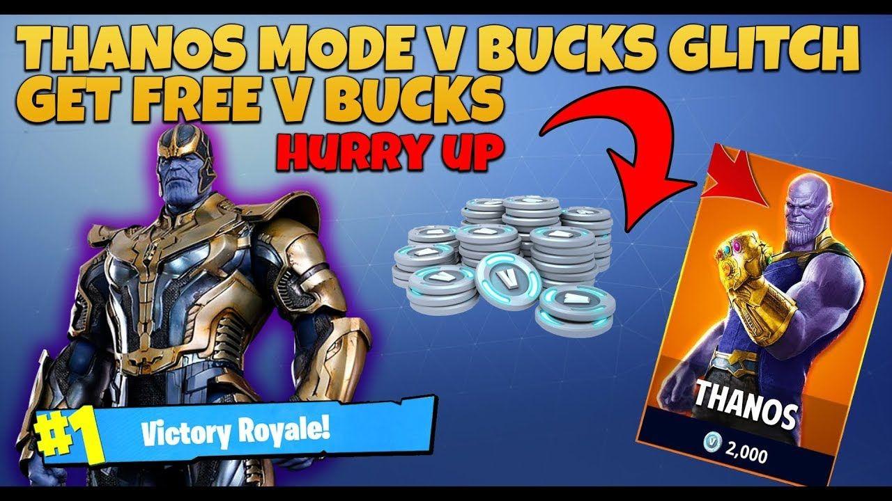 Fortnite - Free v Bucks Fortnite - How To Get Free v Bucks