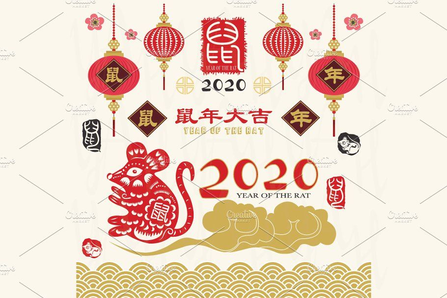 The Year Of Rat 2020 Collections , affiliate,
