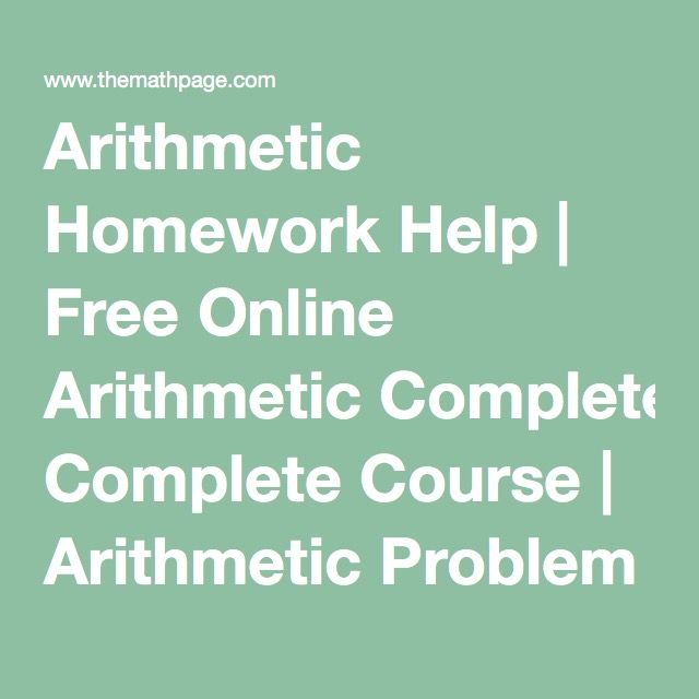 Arithmetic Homework Help | Free Online Arithmetic Complete Course ...
