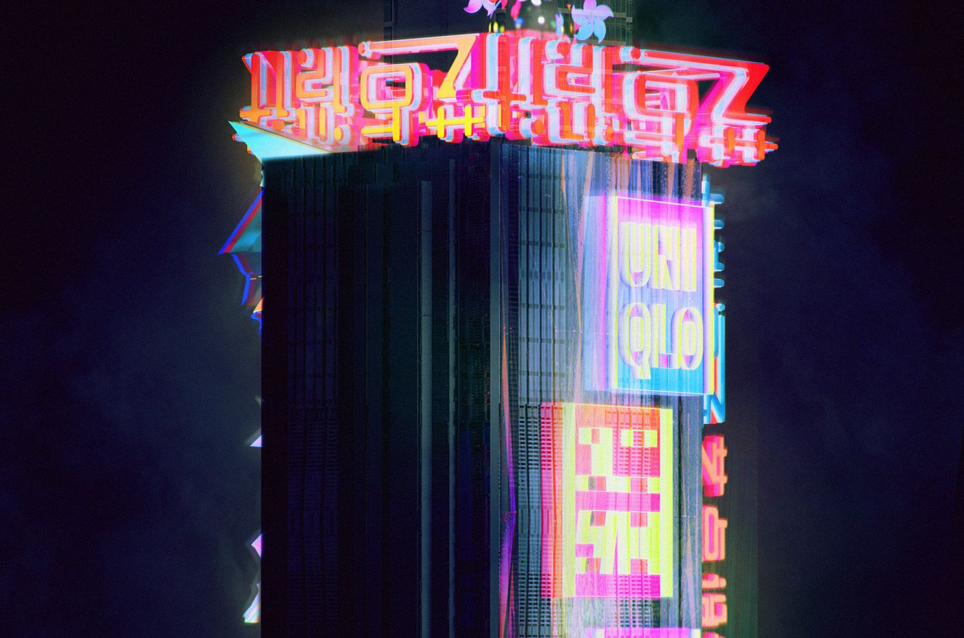 Ghost In The Shell On Behance Ghost In The Shell Ghost Retro Futuristic