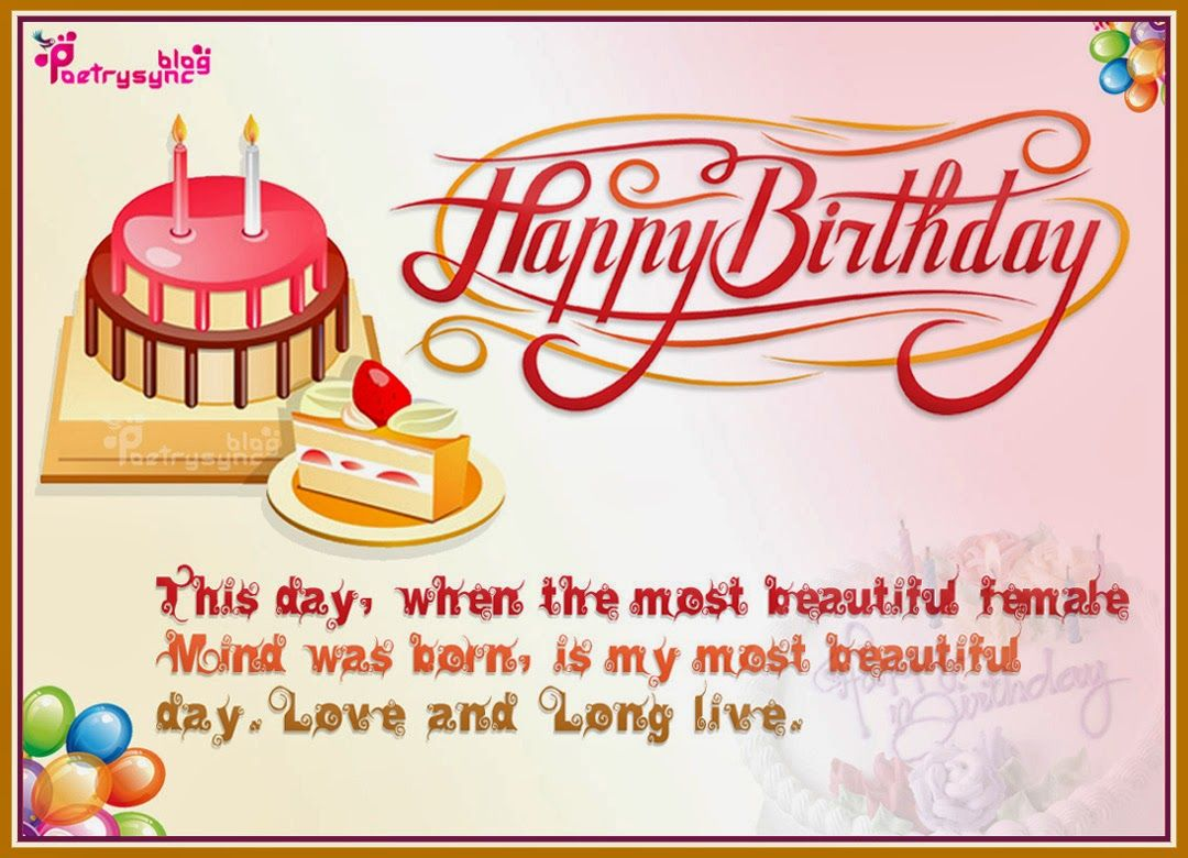 Birthday Text Message Picture Birthday Wishes Quote – Live Birthday Greetings