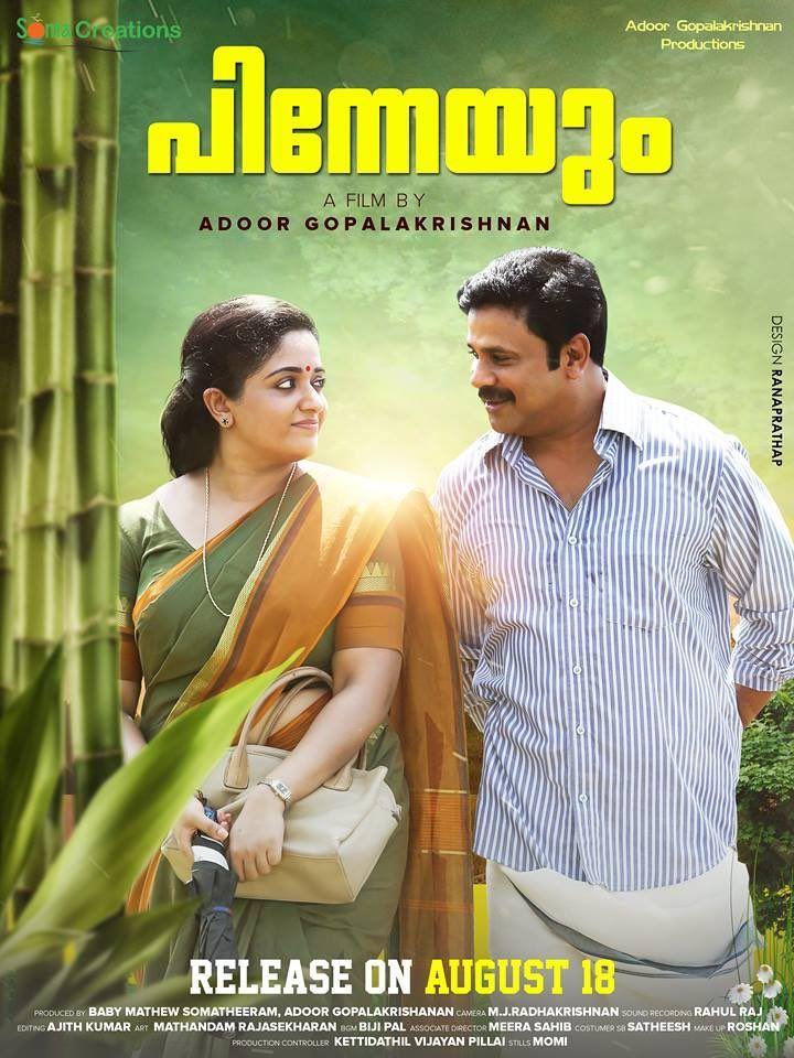 Tamil Blu Mumbai Mirror To 720p