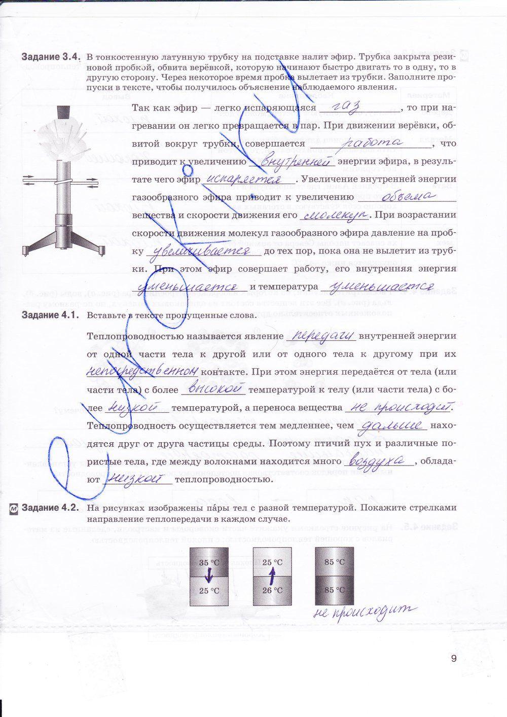C готовые решения задач решение задач по химии по методичке шиманович