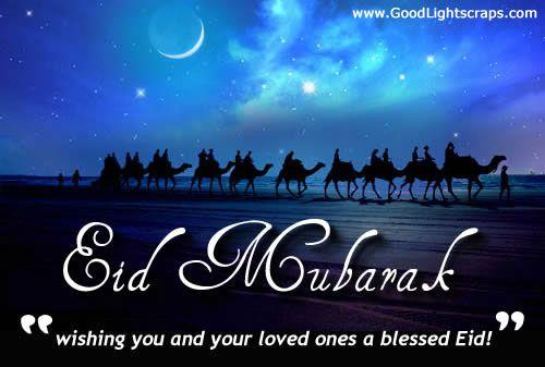 17 best ideas about Eid Mubarak Wishes on Pinterest | Eid wishes ...