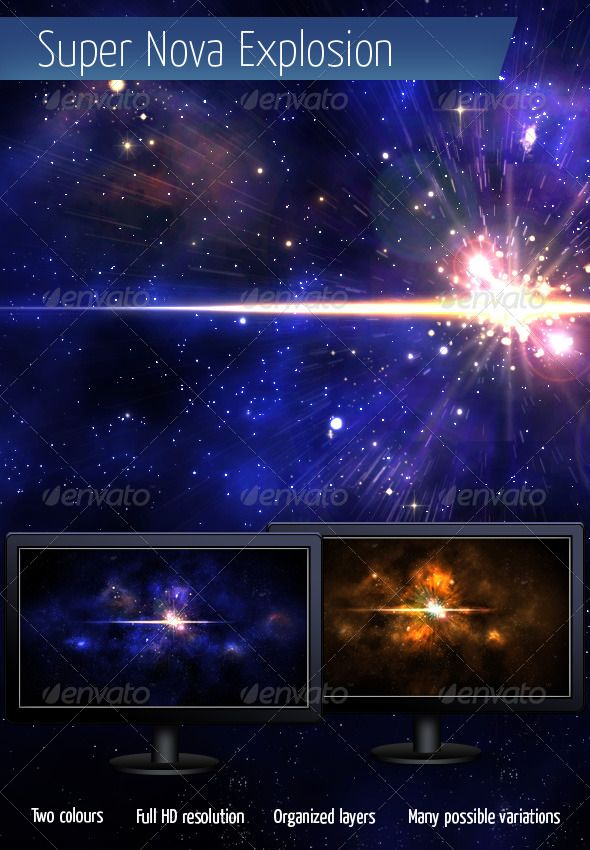 Futuristic Background Great Backgrounds Space Illustration Magazine Template Types