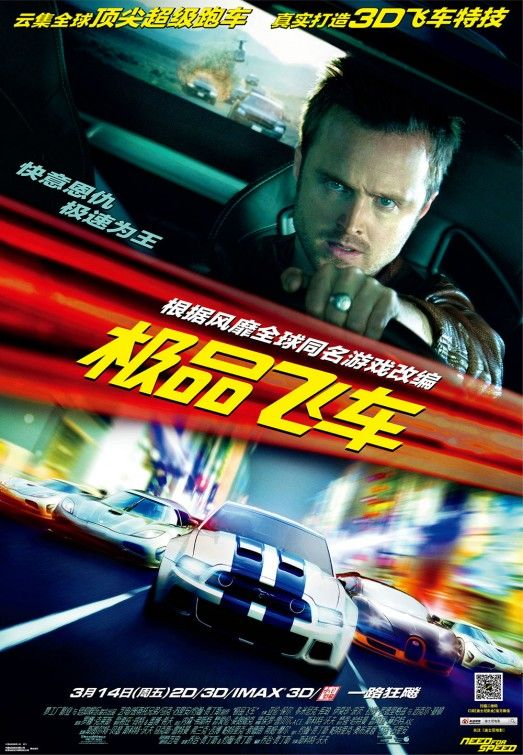 Need For Speed Film Streaming : speed, streaming, Speed, Movie, Poster, Speed,, Movie,
