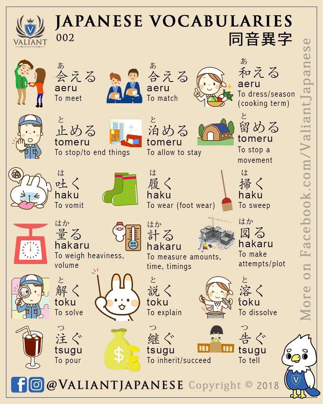 Valiant Language School Valiantjapanese Instagram