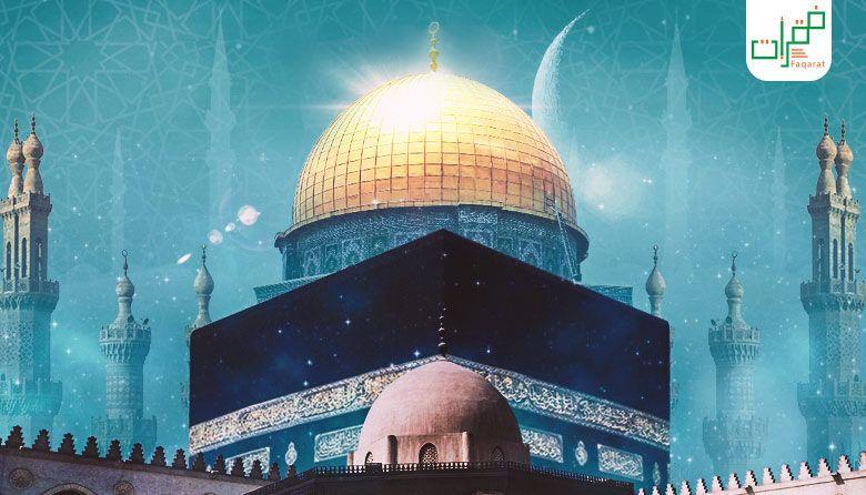 السياحة الإسلامية في السعودية Taj Mahal Landmarks Travel