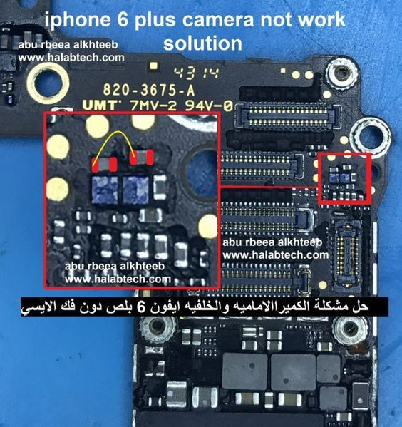iPhone 6 Plus Camera not working solution jumper Check