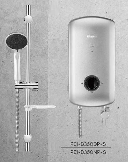 Rinnai Water Heater Crystal Series Instant Water Heater Water Heater Heater