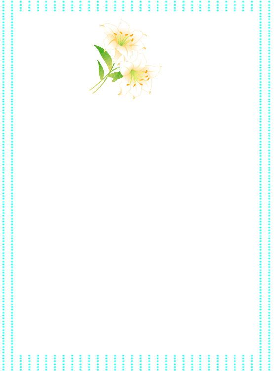 free printable stationery free online writing paper stationery no