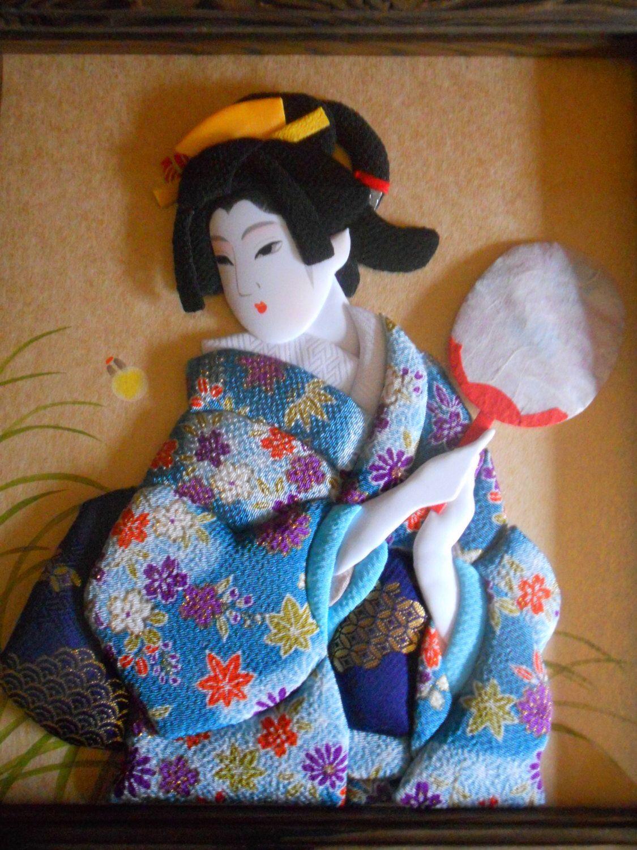 Adorable Graphics Vintage Japanese Girls 3 Framed Pictures